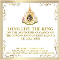 20190504 Long Live The King RamaX 600