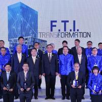 20200127 FTI Open New Office by PM 600