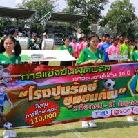 CCP FootballCup6th